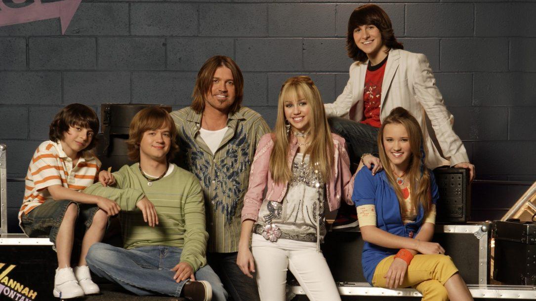 Hannah Montana: Das machen die Stars heute!