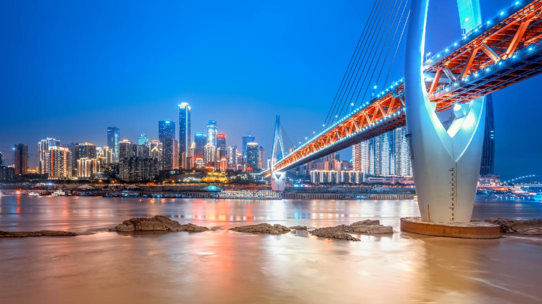 Das sind die 5 größten Städte der Welt