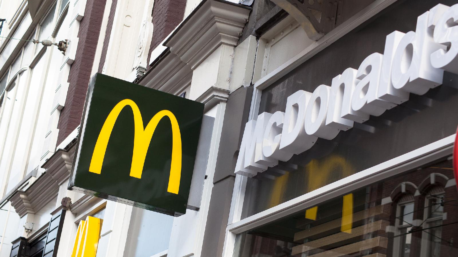 McDonald's bringt BTS-Menü